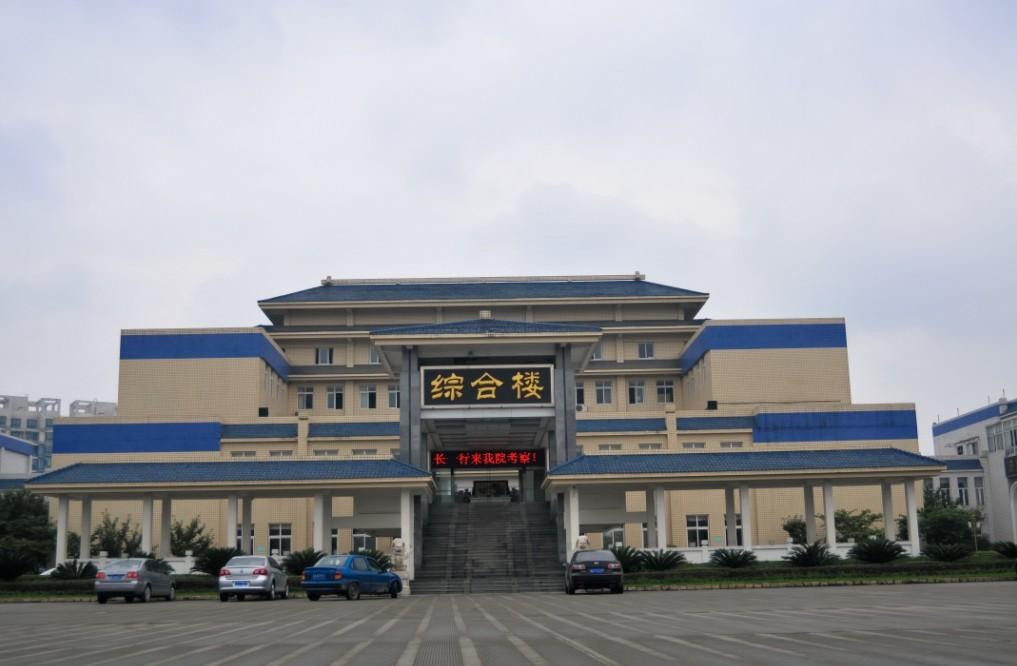 交院综合楼
