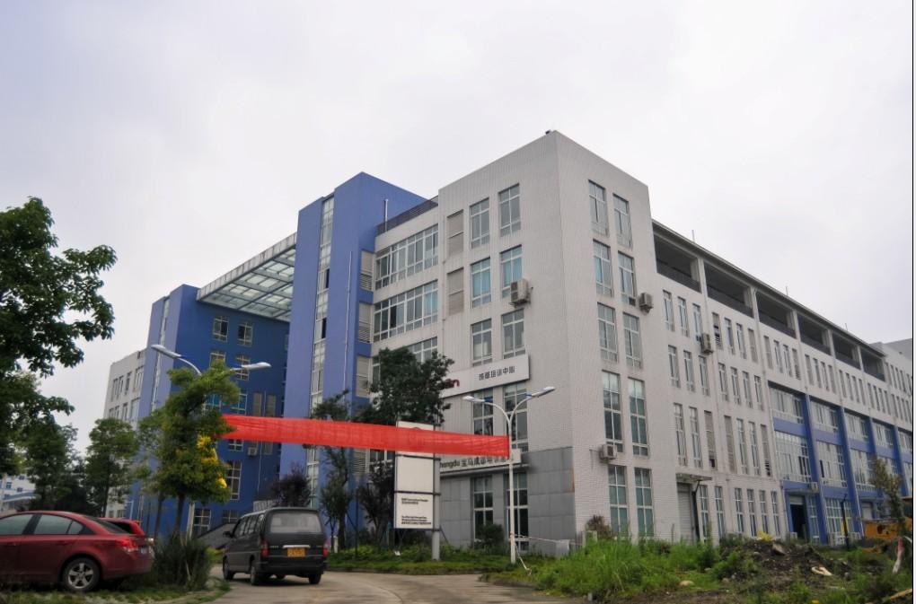 交院第四实验楼