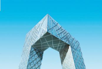 四川省人民政府关于推进建筑产业现代化发展的指导意见