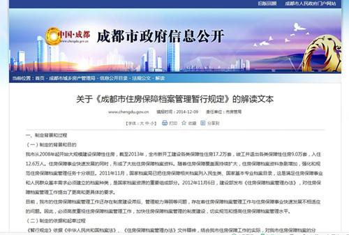 四川省住房和城乡建设厅关于进一步加强建设工程现场监理工作的通知