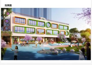 蒲江北街幼儿园大北街分园改扩建工程